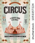 retro and grunge circus... | Shutterstock .eps vector #1053357224