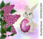 illustration of easter greeting ...   Shutterstock .eps vector #1053361334
