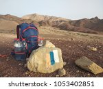 hiking ultralight through negev ... | Shutterstock . vector #1053402851