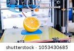 ripe slice of yellow lemon... | Shutterstock . vector #1053430685