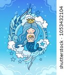 cute little mermaid with fish ... | Shutterstock .eps vector #1053432104