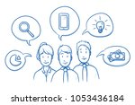 happy business team  man and... | Shutterstock .eps vector #1053436184