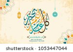 eid greeting vector in arabic... | Shutterstock .eps vector #1053447044