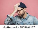 horizontal portrait of... | Shutterstock . vector #1053464117