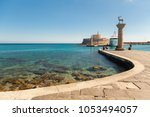 Small photo of Rhodes island, Greece, the old port of Mandraki and the famous deers, one of the island's symbols.