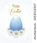 happy easter. greeting card... | Shutterstock .eps vector #1053514337