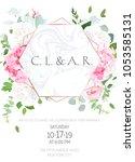 spring geometric botanical... | Shutterstock .eps vector #1053585131