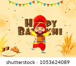 illustration of happy baisakhi... | Shutterstock .eps vector #1053624089