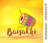 illustration of happy baisakhi... | Shutterstock .eps vector #1053624119