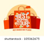 best shopping tour design
