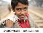 dhaka   bangladesh   january 14 ... | Shutterstock . vector #1053638231