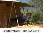 marataba  marakela  south...   Shutterstock . vector #1053659315