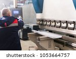 operator working cut and... | Shutterstock . vector #1053664757