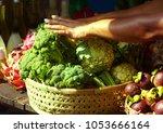 fruit market in bali. got to... | Shutterstock . vector #1053666164
