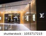 hong kong   22 jan  2015  louis ... | Shutterstock . vector #1053717215