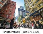 hong kong   jan 15  2015  hong... | Shutterstock . vector #1053717221