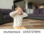 Kid Boy Playing Hide And Seek...