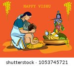 vishu festival india vector... | Shutterstock .eps vector #1053745721