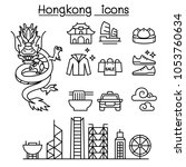 hong kong icon set in thin line ... | Shutterstock .eps vector #1053760634