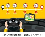car navigation with time icons. ... | Shutterstock .eps vector #1053777944