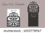 vector die laser cut envelope...   Shutterstock .eps vector #1053778967
