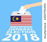 malaysian general elections... | Shutterstock .eps vector #1053792494