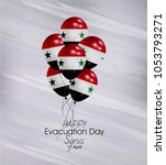 vector illustration of  happy... | Shutterstock .eps vector #1053793271