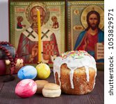 The Orthodox Still Life With...