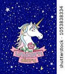 cute diary book cover. vector... | Shutterstock .eps vector #1053838334