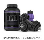 3d render of hmb container with ... | Shutterstock . vector #1053839744