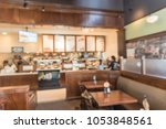 blurred abstract cafe... | Shutterstock . vector #1053848561