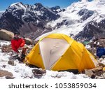 aconcagua in argentina  south... | Shutterstock . vector #1053859034