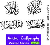 four vector variations of an... | Shutterstock .eps vector #105386441