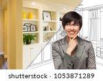 young woman over custom built... | Shutterstock . vector #1053871289