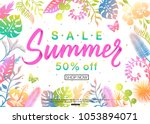 summer sale banner design with... | Shutterstock .eps vector #1053894071