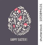 icon easter card with egg from... | Shutterstock .eps vector #1053894131