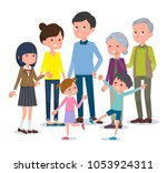 people's life_family gathering | Shutterstock .eps vector #1053924311