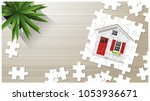 dream house concept with puzzle ... | Shutterstock .eps vector #1053936671