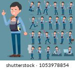 a set of baby   men with who... | Shutterstock .eps vector #1053978854