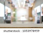empty wooden table platform... | Shutterstock . vector #1053978959