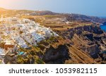 panoramic view of the town of... | Shutterstock . vector #1053982115