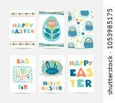 vector set of six easter cards...   Shutterstock .eps vector #1053985175