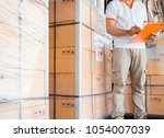 business and logistic ... | Shutterstock . vector #1054007039