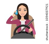 asian woman driving a car... | Shutterstock .eps vector #1054037921
