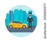machine yellow cab with driver... | Shutterstock .eps vector #1054043477