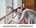 young ballerina on training in... | Shutterstock . vector #1054061447