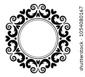 Ornament Frame Of Silhouette...