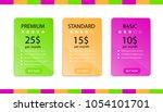 web card design element  set of ...