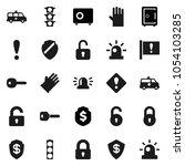 flat vector icon set   rubber...   Shutterstock .eps vector #1054103285
