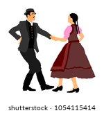 hungarian folk dancers couple... | Shutterstock .eps vector #1054115414